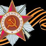 Селивановский район