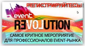 World Event Revolution. Russia
