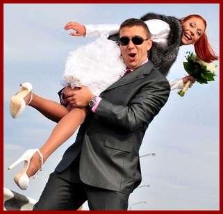 1. выкуп невесты