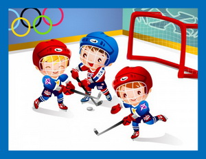 хоккейный праздник