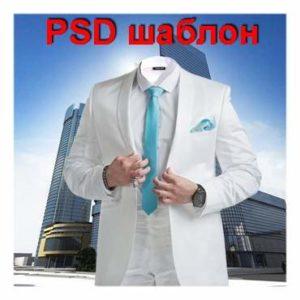 PSD шаблон для тамады