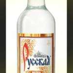 31 января – День Русской водки!
