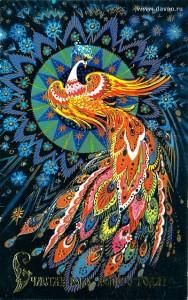 год жар птица по славянскому календарю