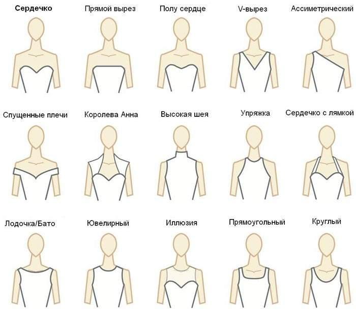 9 женская одежда