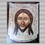Спас Нерукотворный – это уже третий спас в народном календаре.
