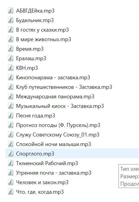 """Игровой блок """"ВСПОМНИМ СССР - телепередачи"""""""