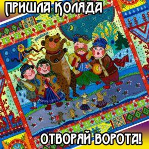 Иллюстрация Федотовой Надежды