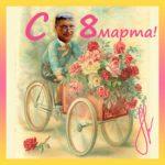 Материалы и сценарии к празднику 8 Марта!
