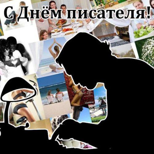 Стихи ко дню писателя от Сергея Мельникова