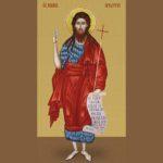 Иван-бражник – праздник в честь Иоанна Крестителя. Что делать и чего не надо.