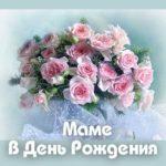 День Рождения моей мамы! 27 марта.